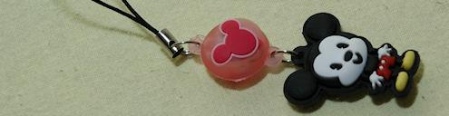 Disney Accessories